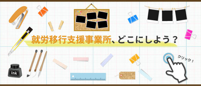 restart_banner
