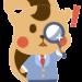 認知の歪み①~認知の歪みチェック~