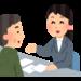 意外と知らない2つの障害者手帳① 身体障害者手帳の範囲と申請方法